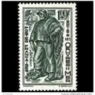 FRANCE B116 mnh Fisherman