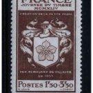 FRANCE B190 mnh