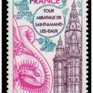 FRANCE 1543 mnh Scenic Views