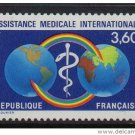 FRANCE 2113-4 MNH Accessibility and Assistance