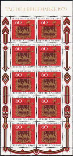 GERMANY B564 SS mnh Post House Sign