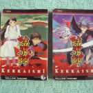Kekkaishi Vol 7, 12 Manga