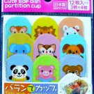 Bento Side Dish Partition Lunch Box Food Cup Divider Animals 12pcs #3
