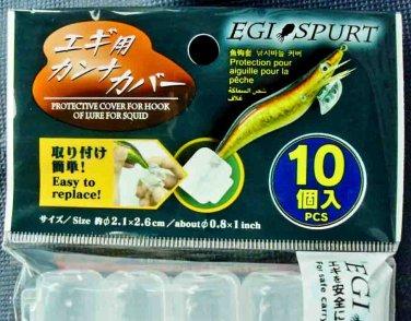 EGI Squid Jig Hook Protector Covers Safety Cap 10pcs