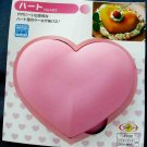 Silicone Heart Chocolate Cake Mold Jelly Pudding Mould #20