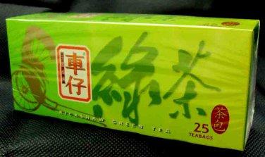 2 x Rickshaw Tea Bag Green Tea Chinese Teabag