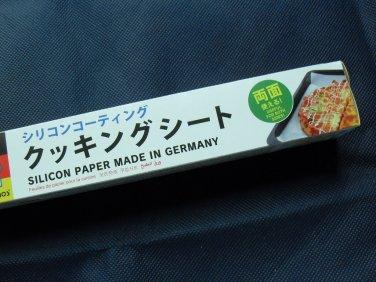 Fruit Scented Eraser