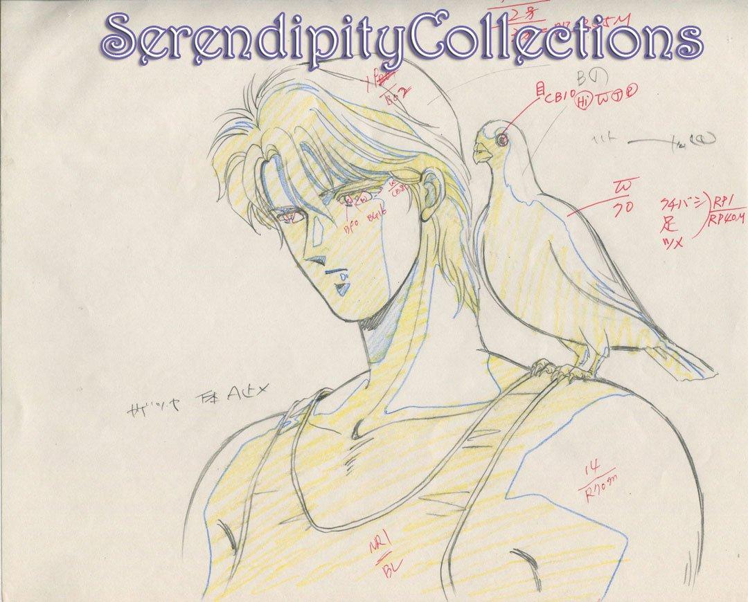 Earthian Production Genga (Man with Bird)
