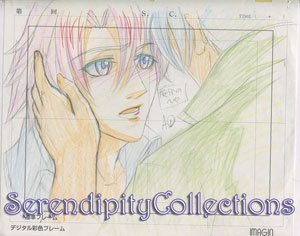 Papa to Kiss in the Dark Production Genga (Set of 6 sketches)