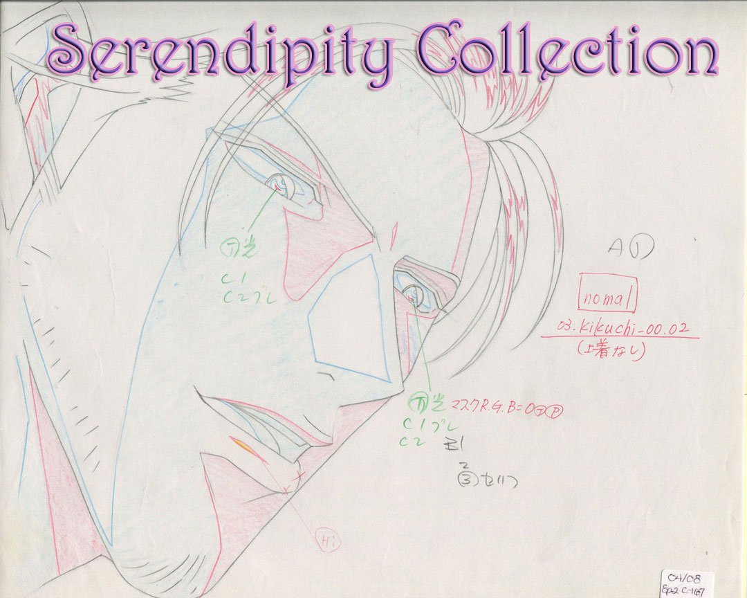 Haru wo Daiteita Production Artwork (Ep 2  cut 167)