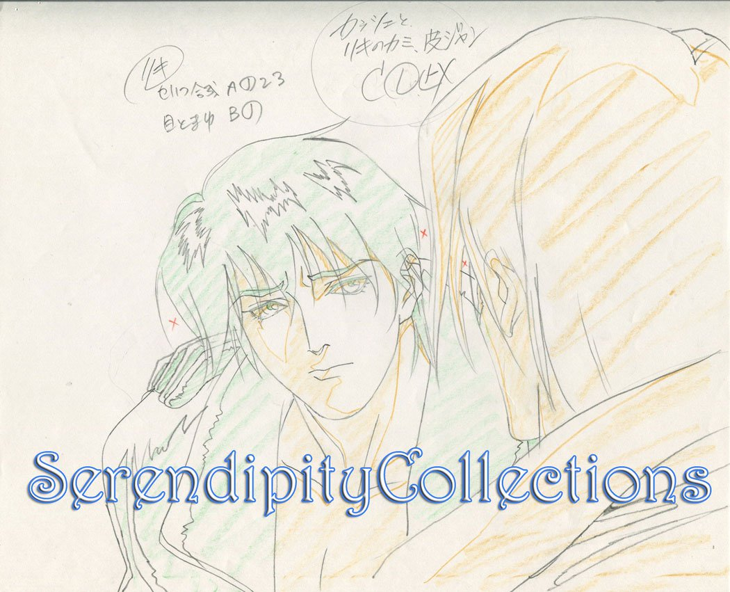 Ai no Kusabi Production Genga (Riki looking sad with someone at his side)