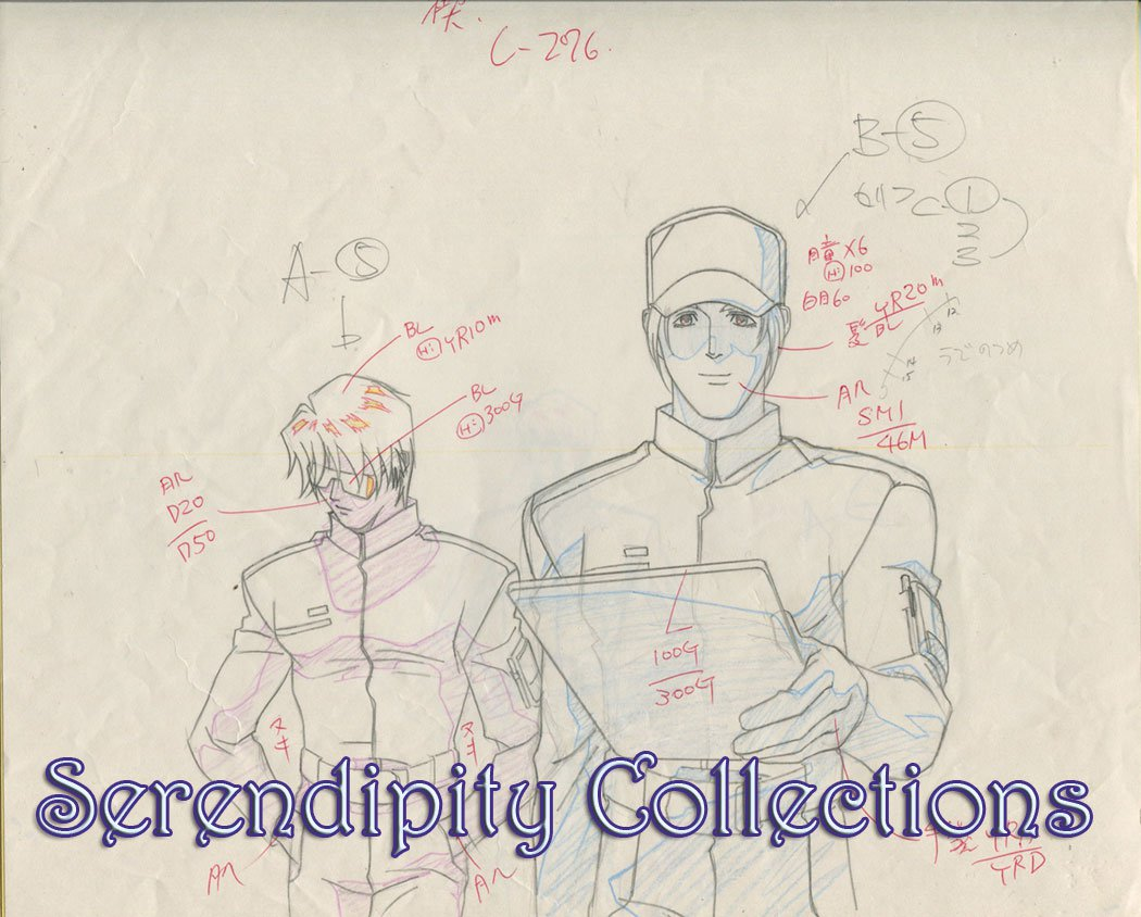 Ai no Kusabi Production Genga  (Riki and another delivering paper)