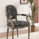 Rustic Accent Chair  (1231-8)