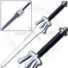 He Man Power Sword With Leather Sheath