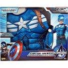 Captain America Muscle Chest Dress Up Set - SWWHC-TYG31530
