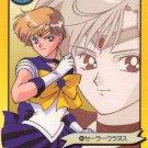 Sailor Moon Graffiti 6 card 245