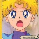 Sailor Moon Graffiti 6 card 220