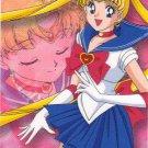 Sailor Moon World 2 card N9