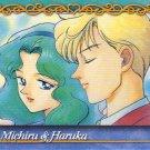 Sailor Moon World 2 card N28