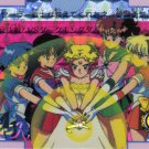 Sailor Moon Carddass Prism Card 80