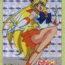 Sailor Moon Carddass Prism Card 116