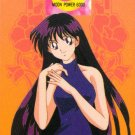 Sailor Moon Amada Pull Pack PP #365