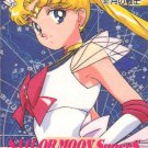 Sailor Moon Amada Pull Pack PP #527