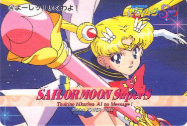 Sailor Moon Amada Pull Pack PP #547