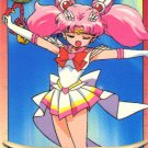 Sailor Moon Graffiti card 267