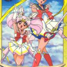 Sailor Moon Graffiti card 271