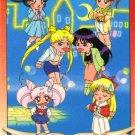 Sailor Moon Graffiti card 283