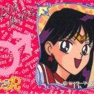 Sailor Moon Banpresto SMR1 Card #10