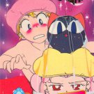 Sailor Moon Cardzillion Series 3 Card 109