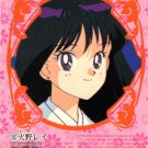 Sailor Moon Carddass 4 Card 152