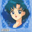 Sailor Moon Carddass 4 Card 151