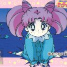 Sailor Moon Carddass 4 Card 149