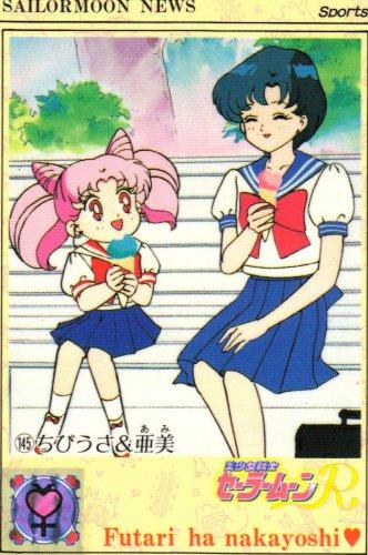 Sailor Moon Carddass 4 Card 145