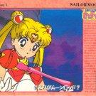 Sailor Moon Carddass 4 Card 135