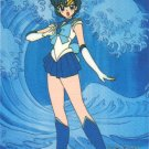 Sailor Moon Carddass 4 Card 125