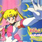 Sailor Moon Carddass 4 Card 124