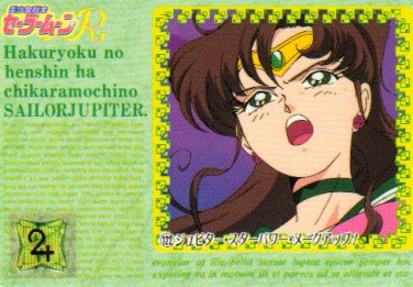 Sailor Moon Carddass 4 Card 122