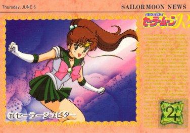 Sailor Moon Carddass 3 Card 110