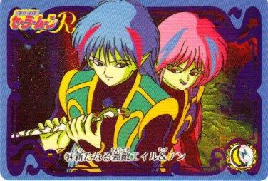 Sailor Moon Carddass 3 Card 94