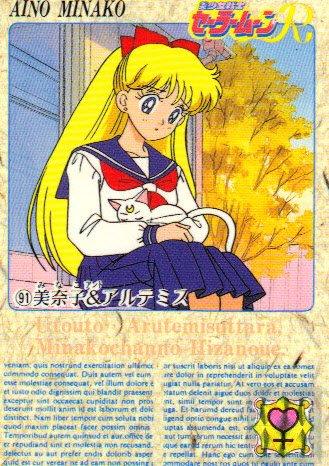 Sailor Moon Carddass 3 Card 91