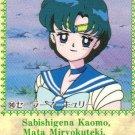 Sailor Moon Carddass 3 Card 90