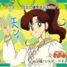 Sailor Moon Carddass 3 Card 83