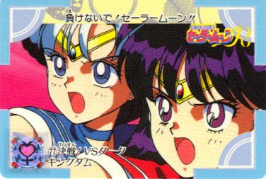 Sailor Moon Carddass 3 Card 77