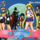 Sailor Moon Amada Pull Pack PP #414