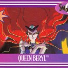 Sailor Moon Cardzillion Series 1 Card 28