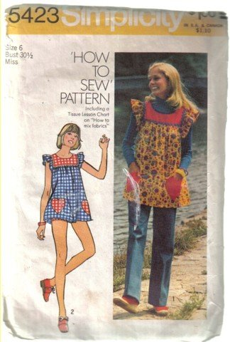 Simplicity 5423 Misses� Smock Top, Pants and Bikini Shorts  Size 6